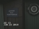 Camcorder 2018-06-23 22-13-