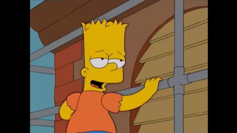 Папа, я гомик!. Симпсоны
