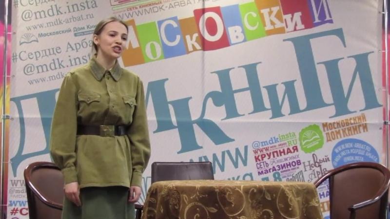 Екатерина Черевко. Фрагмент спектакля Домик на окраине.
