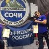 Andrey Fimin