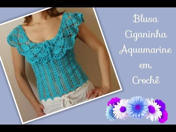 🔴Versão destros Blusa Ciganinha Aquamarine em crochê tam P 1° parte Elisa Crochê