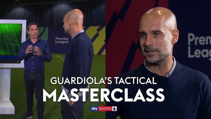 Pep Guardiola's insightful Manchester City tactical masterclass!