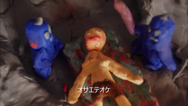 自主制作クレイアニメホラー 「地獄の事情」