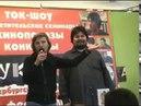 Автограф-сессия Светланы Сургановой в Буквоеде