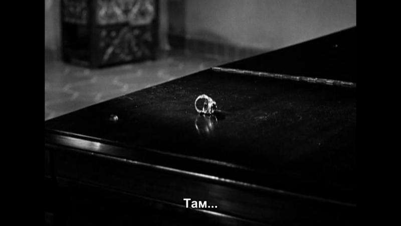 Зверь с пятью пальцами (1946) - The Beast with Five Fingers original sub rus