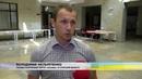 Партія «Основа» презентувала програму стрімкого розвитку України