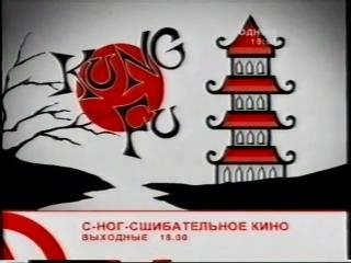 staroetv.su / Анонсы и реклама (ДТВ-Viasat, 14.11.2004) (3)