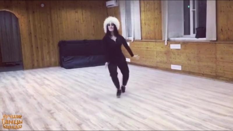 Вот Это Лезгинка Вот как надо танцевать Под красивой Музыкой Потому что я вл.mp4