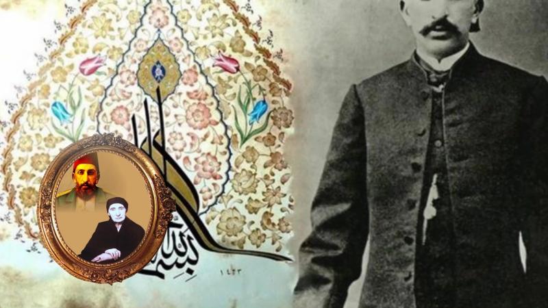 'Kadınım hakkını helal et' | Sultan Abdülhamid Han'ın zevcesi Müşfika hanım anlatıyor.