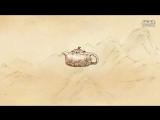 2013 Мультипликационная история о мастере исинских чайников Гун Чуне