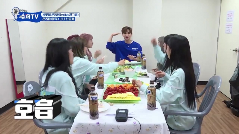 [Preview] 180406 Super Junior's 'SuperTV' ep.11 preview @ EXY, Soobin, Luda, ChengXiao, Eunseo, Dawon, Dayoung