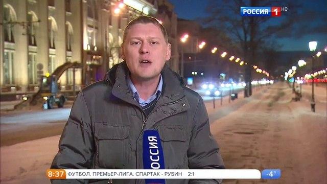 Вести-Москва • Вести-Москва. Эфир от 06.12.2016 (08:35)