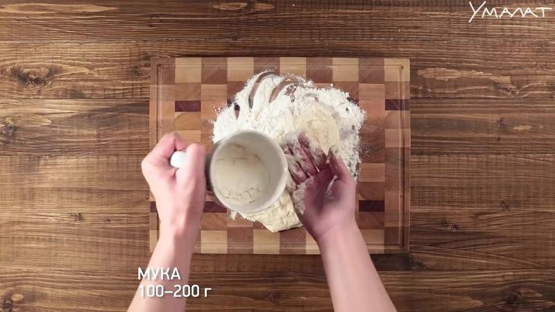 Хачапури из манно-дрожжевого теста😋🔥