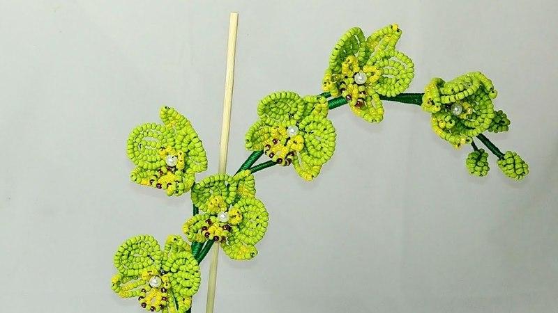 Мастер класс Орхидея Фаленопсис из бисера Часть 3 Посадка Декор Секреты Beaded orchid tutorial