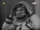 PRL 1978 Hermaszewski leci w kosmos