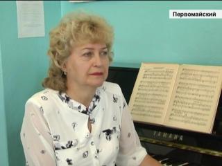 Татьяна Ивановна Тверитнева