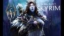 TES5 Skyrim Обзор на моды 14 Сильвана Ветрокрылая из Варкрафта её броня отдельно