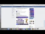 500 рублей на карту банка, баланс мобильного, Яндекс - кошелька, QIWI  1.2