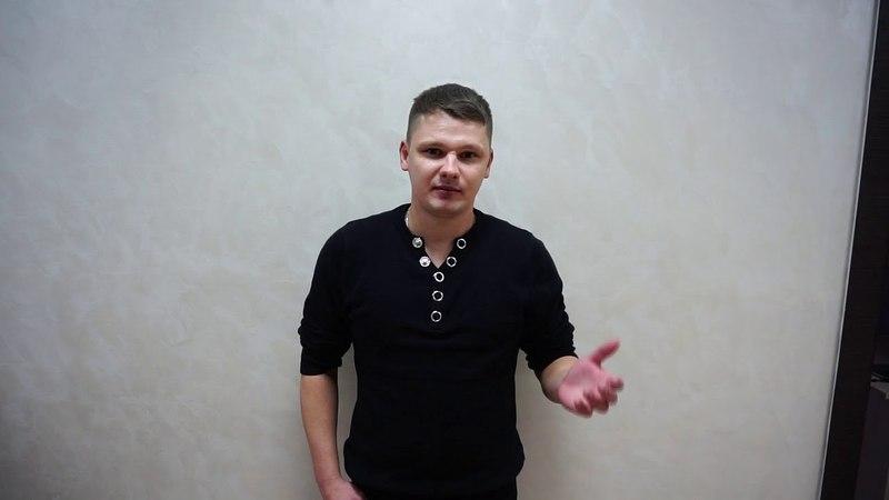 Отзыв Артёма о курсе