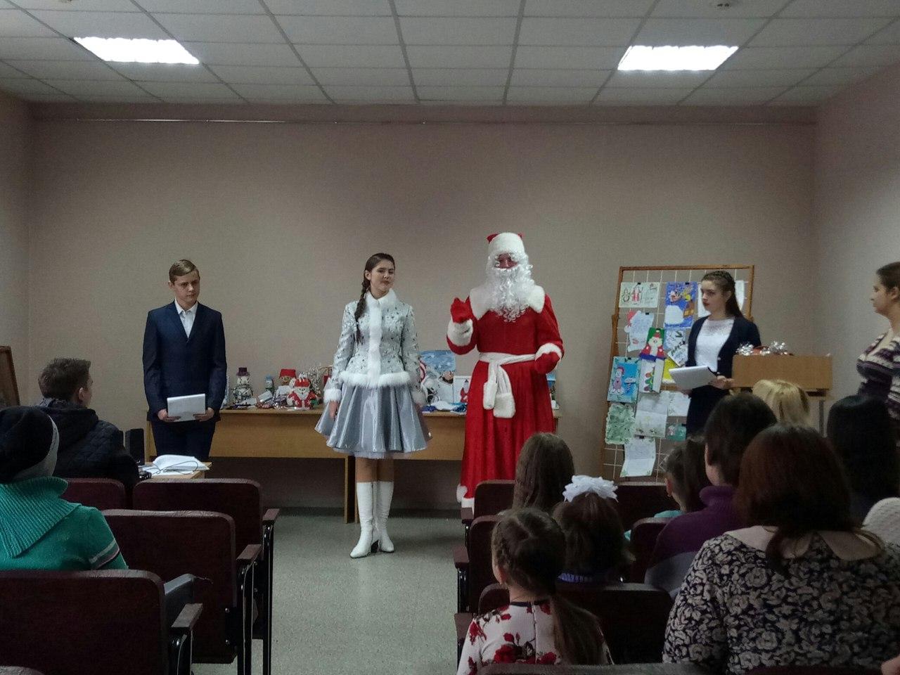 «С приветом, для Деда Мороза»