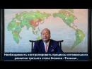 Обращение Председателя Тяньши в честь 22-летия Корпорации