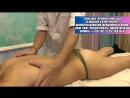 Телесно-ориентированная терапия для лечения психологических проблем, депрессий. Общий Массаж тела в Москве, СПб, прикосновения