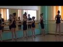 Открытый урок 3 хореографии ЦДОД 2017