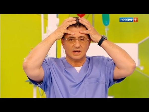 Все вопросы о головной боли Доктор Мясников