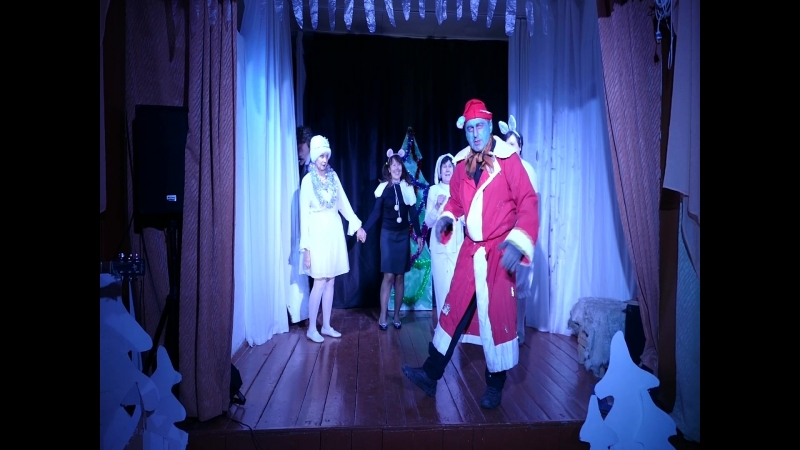 Мешок счастья. Часть 4. Новогоднее представление в Аскате.
