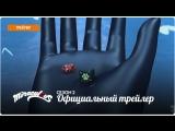 Miraculous Tales of Ladybug &amp Cat Noir Season 2 Promo Trailer #1 (English, Netflix US)