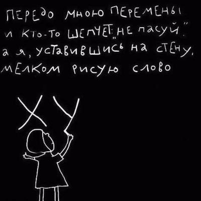 Анжелика Балицкая