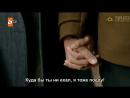 Однажды в Чукурова / Bir Zamanlar Çukurova 2-ой тизер к сериалу (русские субтитры)