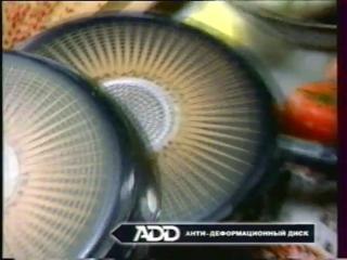 (staroetv.su) Реклама (РТР, 1999) Huggies Standart, Tefal, Pantene Pro-V