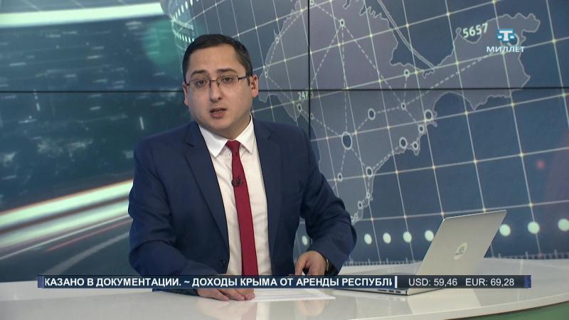 Сотрудники ФСБ по Республике Крым задержали двоих граждан, находящихся в федеральном розыске