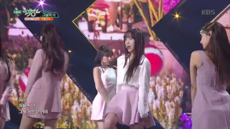 180504   Lovelyz - You On That Day   Music Bank