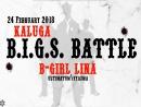 ANUF Lina B I G S Battle Калуга 24 02 2018