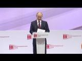 Выступление Владимира Путина на III Железнодорожном съезде