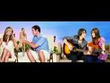 Притворись моей женой\Just go with it (Фан-видео). Адам Сэндлер/Adam Sandler, Дженнифер Энистон/Jennifer Aniston. Joe Jonas