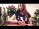 Лалита Бауэр Versprich mich zu finden читает Васюкова Бригитта 14 лет