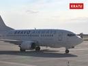 Bravo Airways з'єднала Херсон з Європою ● Kratu