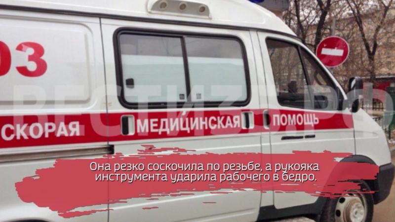 Тяжелый перелом получил рабочий на одном из предприятий Череповца