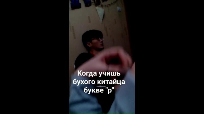 Учим Алиэкспресс русскому