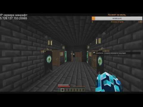 Minecraft. Прохождение карты фаната 1 » Freewka.com - Смотреть онлайн в хорощем качестве