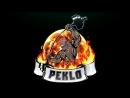 Открытая тренировка клуба PEKLO