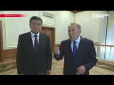 Главы Кыргызстана и Казахстана наконец-то встретились