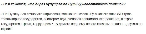 Явлинский занервничал при появлении нового кандидата