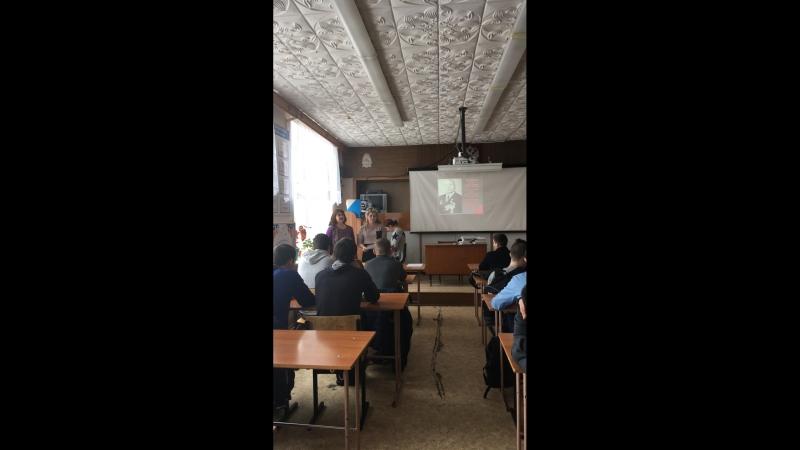 Открытый урок памяти Боковикова Павла Алексеевича