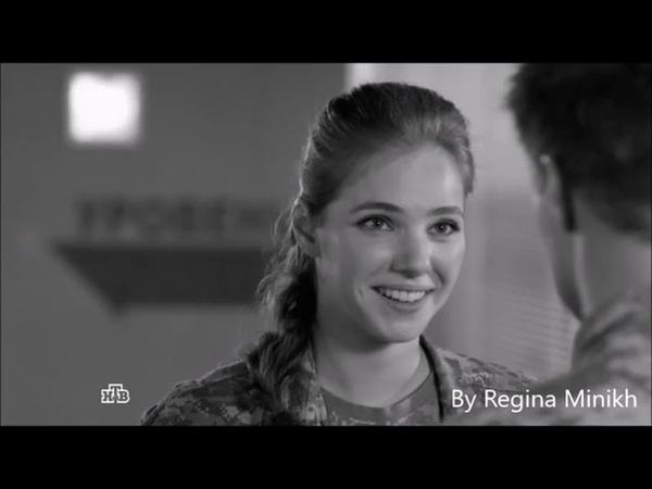 Агата/Кот/Мура - Часть II|Чужая Невеста|Челси