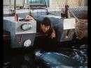 Люди и дельфины. Фильм 3 часть первая