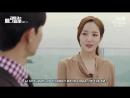 Что не так с секретарем Ким? [14/16] ASIAN CINEMA [РУС. СУБ.]